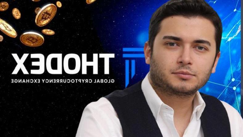 Bakan Soylu, THODEX CEO'su Hakkında Açıklama Yaptı