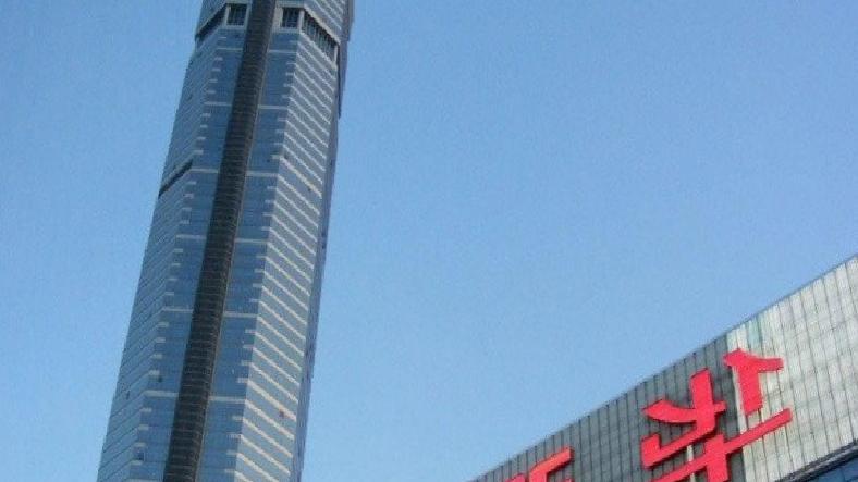Çin'de Beşik Gibi Sallanan 350 Metrelik Gökdelen [Video]