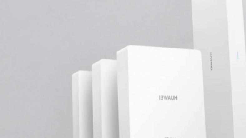 Huawei H6 Wi-Fi Router Duyuruldu – İşte Özellikleri