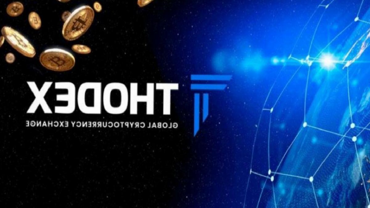 THODEX CEO'su Faruk Fatih Özer'in yurt dışına kaçtığı iddia edildi