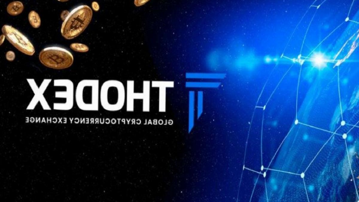 Türk kripto para borsası THODEX'e ulaşılamıyor
